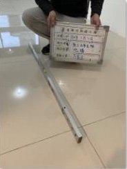 樂河品質1091012-6
